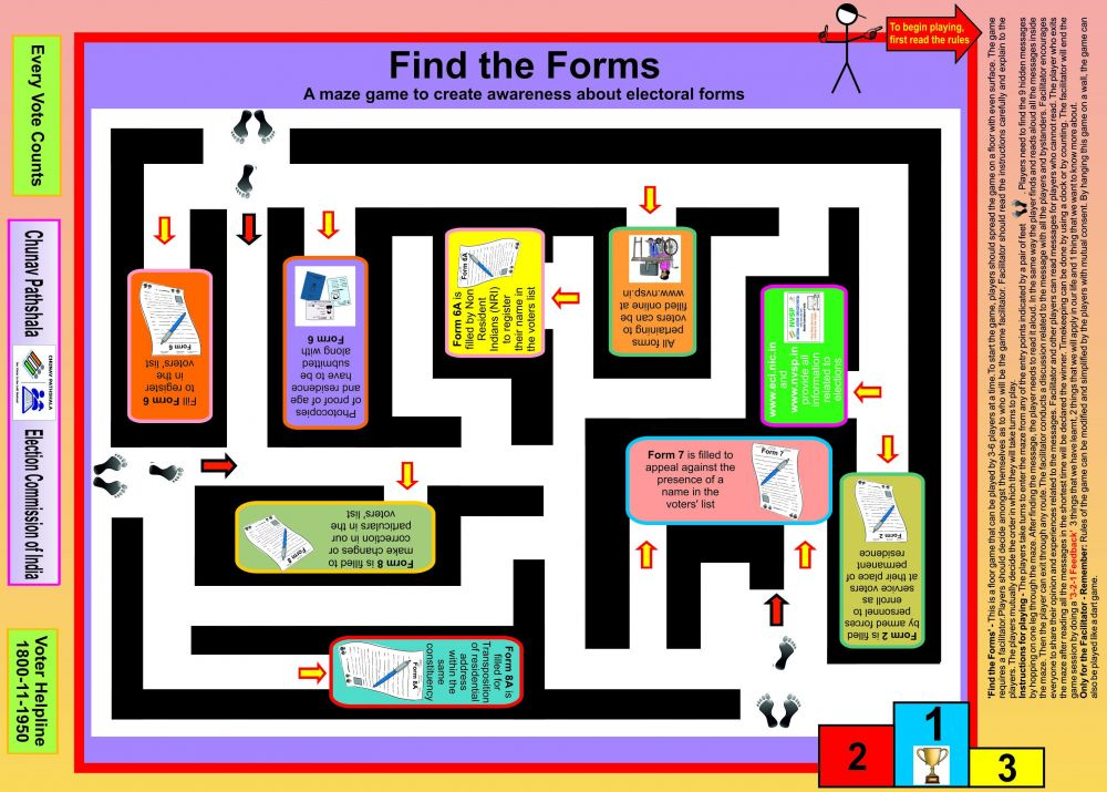 Maze Game for Forms.jpg