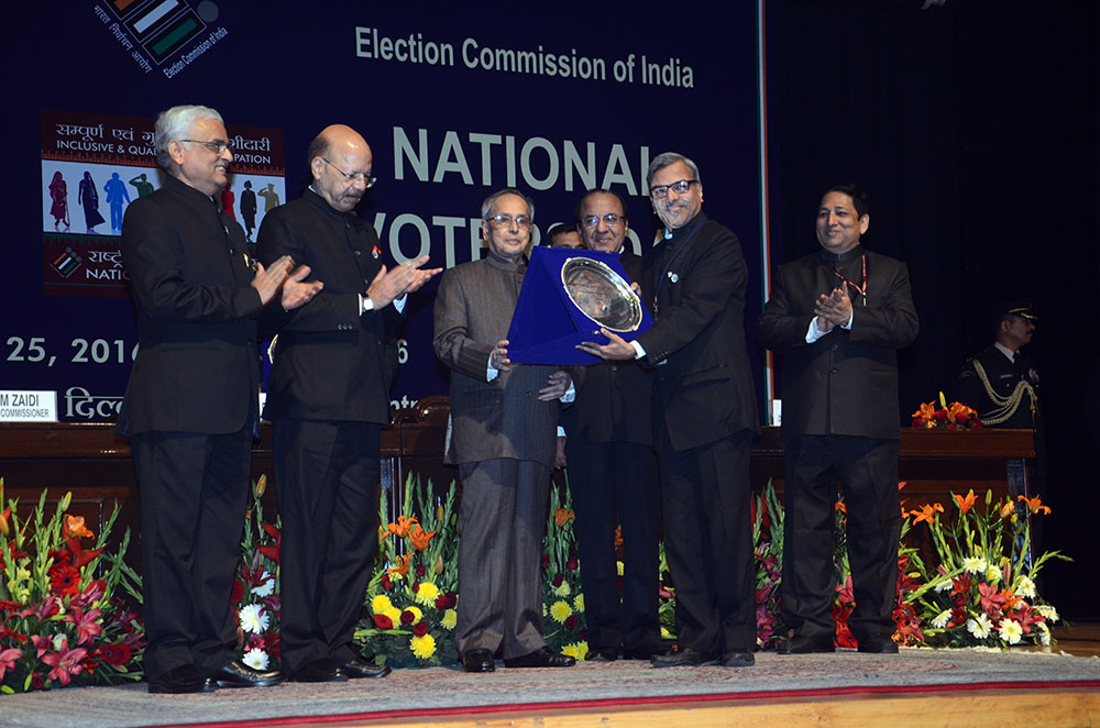 Bihar for Management of Elections & innovative IT use