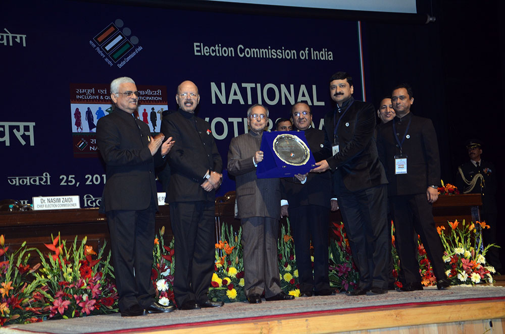Tamil Nadu for Technological Innovations