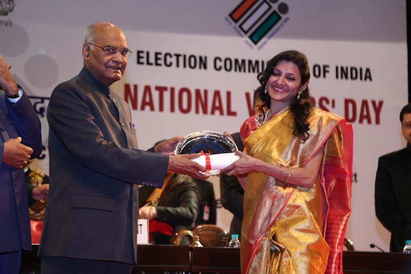 Ritu Suhas, DDC Rajnandgaon, Azamgarh, Uttar Pradesh