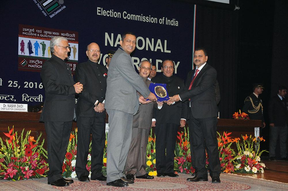 Hindustan- Bihar edition
