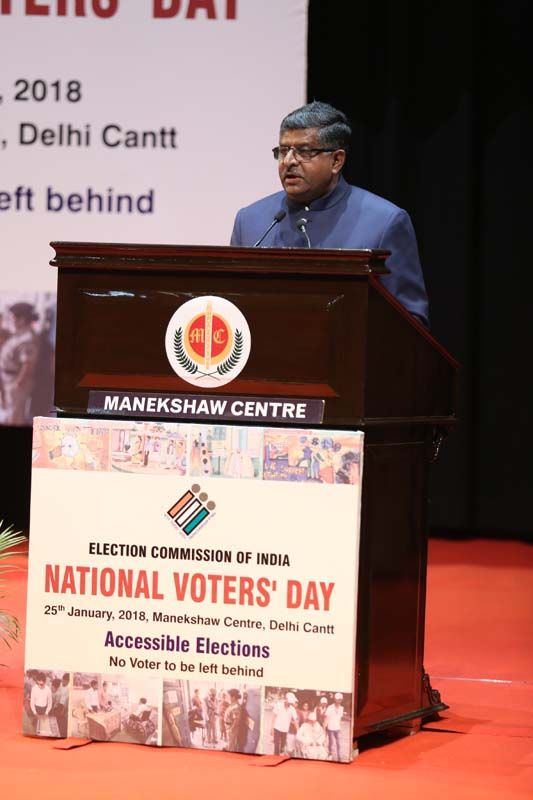 Sh. Ravi Shankar Prasad addressing the gathering