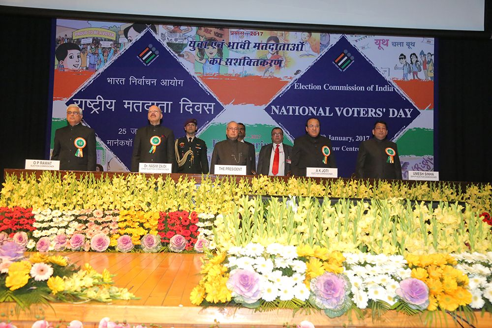 Hon'ble President of India Shri. Pranab Mukherjee along with the Commission
