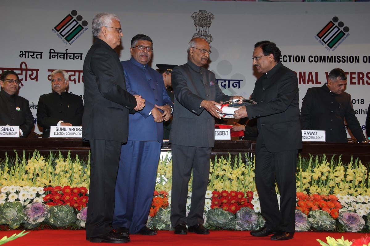 V K Dewangan, CEO Manipur receives the award