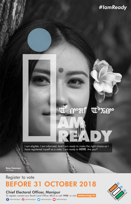 Im Ready Girl.jpg