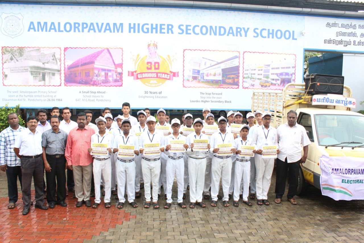 House - to - House Voter Registration Exercise by ELC Members of Amalorpavam Higher Secondary School Organised.jpg
