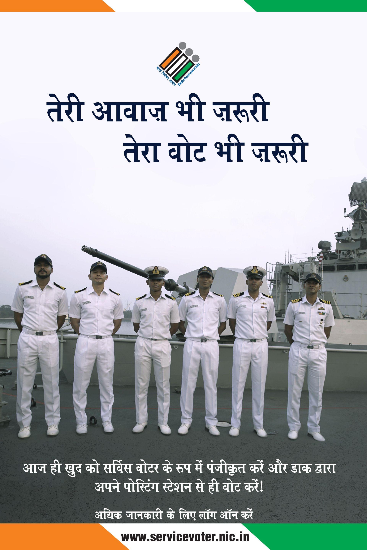 Poster Navy.jpg