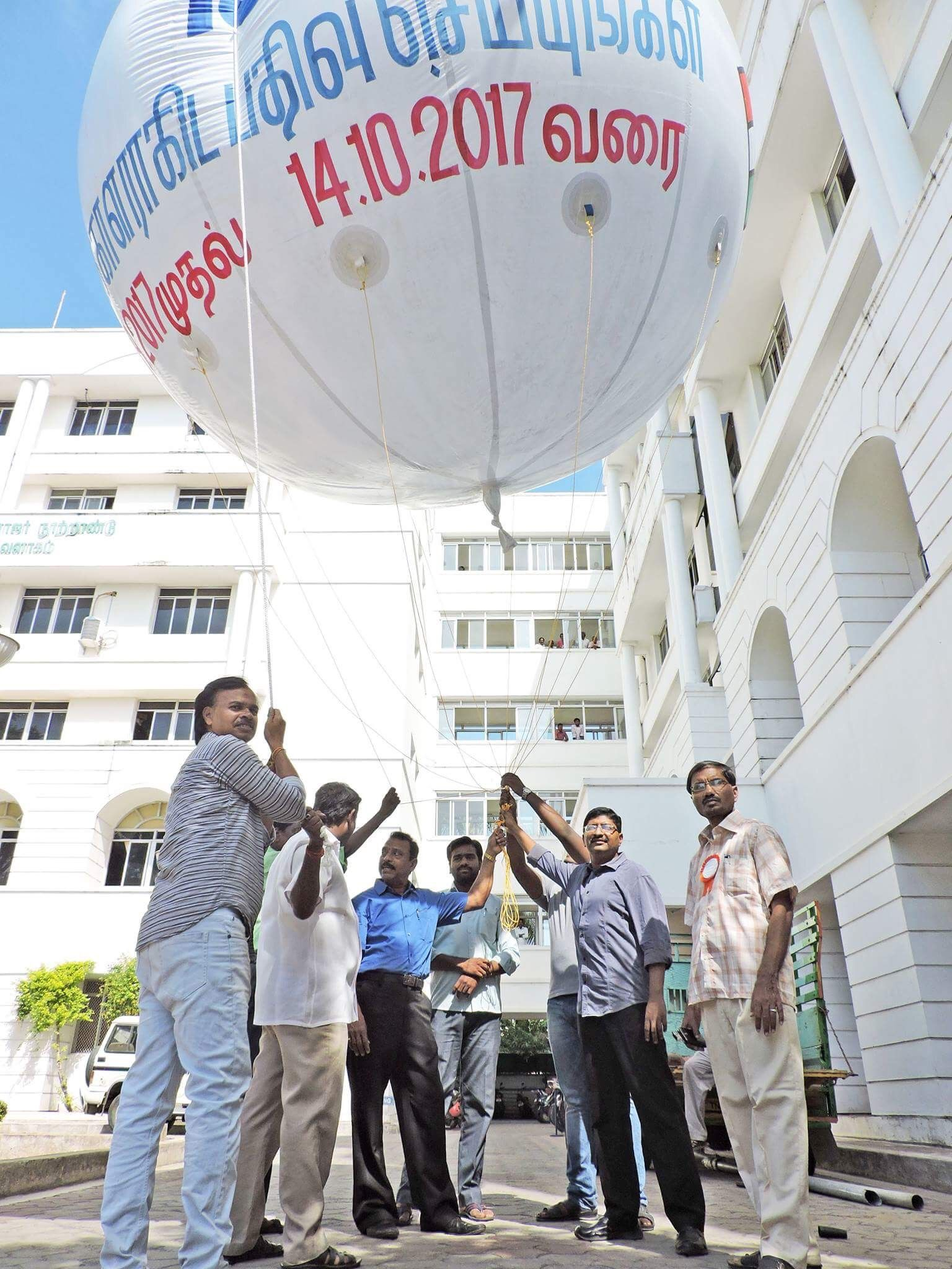 Helium balloon with a message voter awareness 1