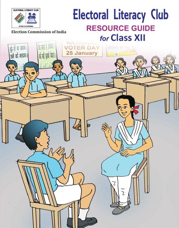 Class XII-1.jpg