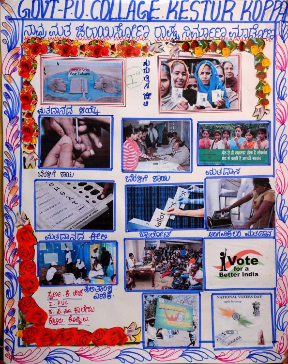 PU 1st Prize Collage.JPG