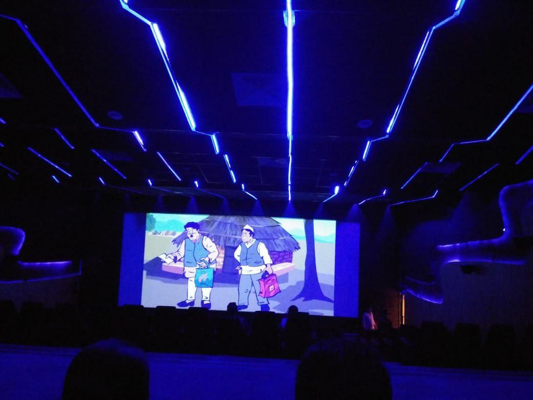cinema hall voter film add