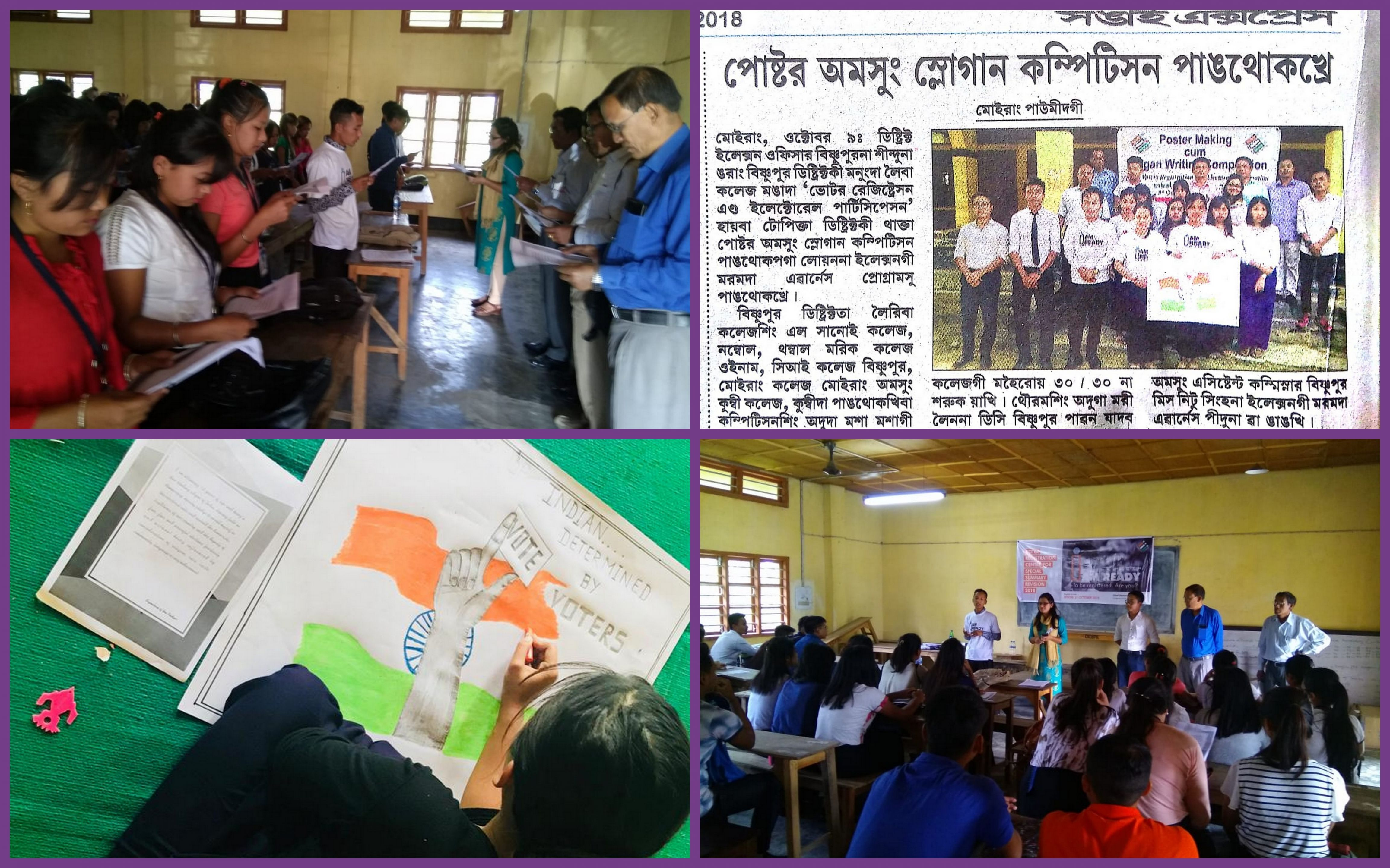 Registration Pledge and District Level Poster manking competition on 8th October.jpg