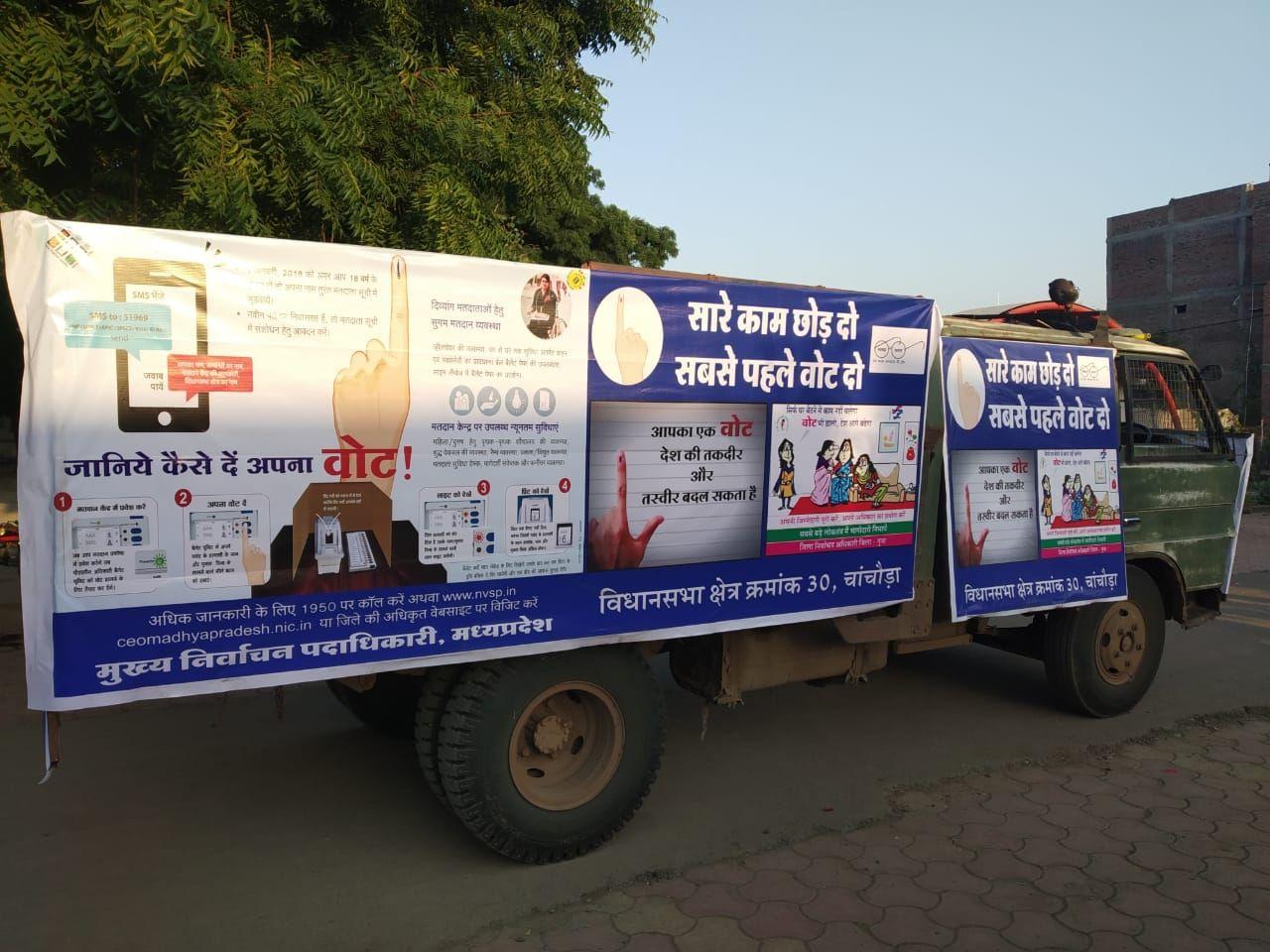 voting advertisement