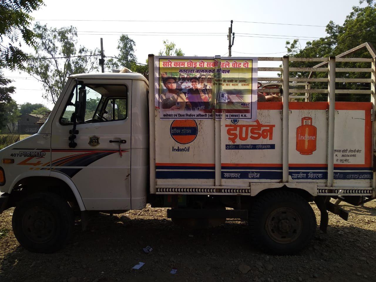 Sveep Intervention - SVEEP Partner - Indian Oil Corporation Ltd