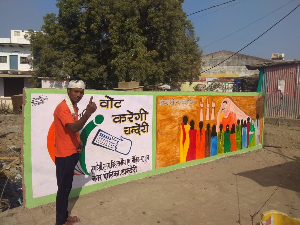 मतदाता जागरूकता अभियान के अन्तर्गत - ''वोट करेगी चन्देरी''