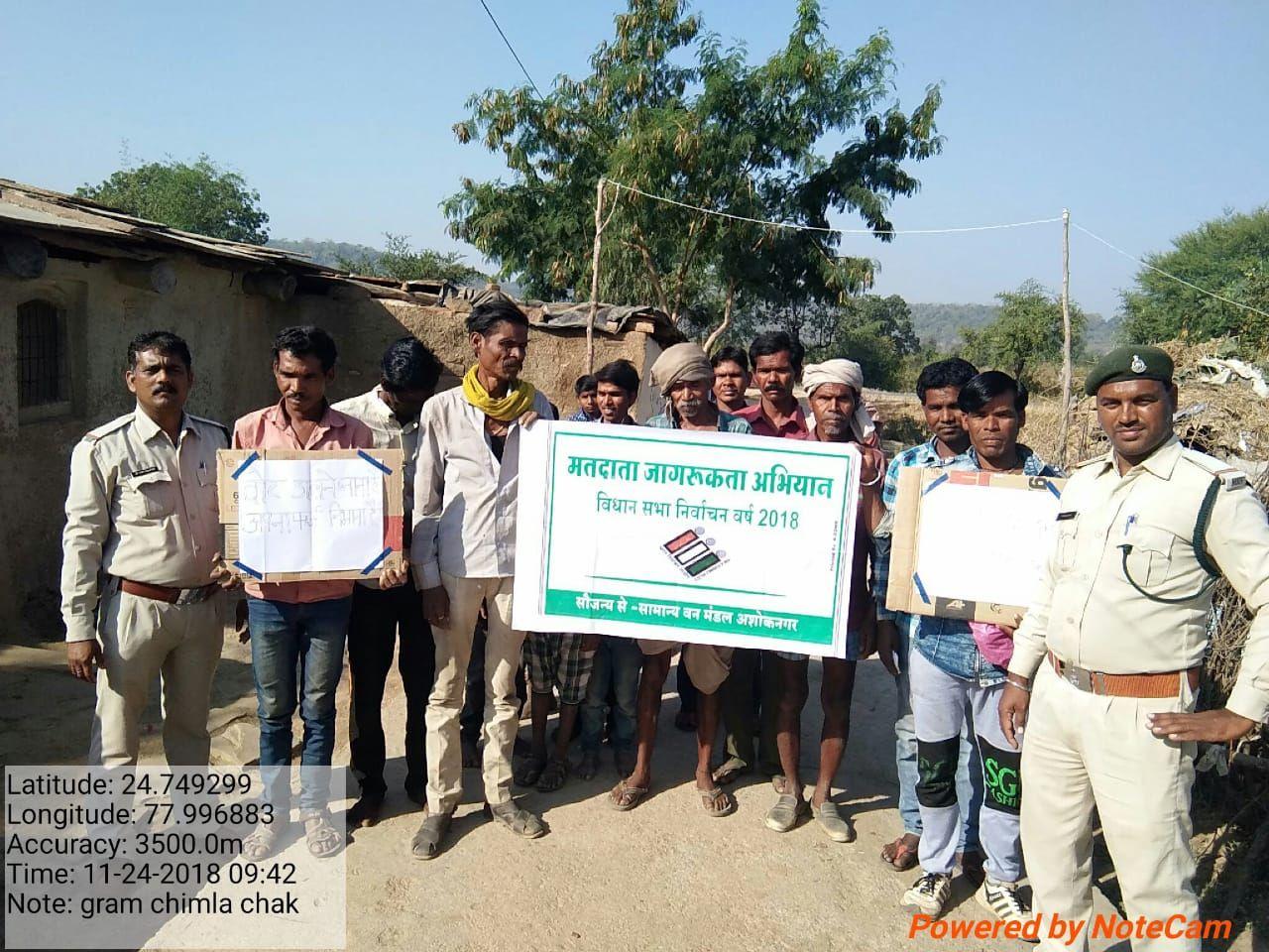 वन मंडल अधिकारी/कर्मचारियों द्वारा मतदाता जागरूकता अभियान  अन्तंर्गत मतदाता जागरूकता