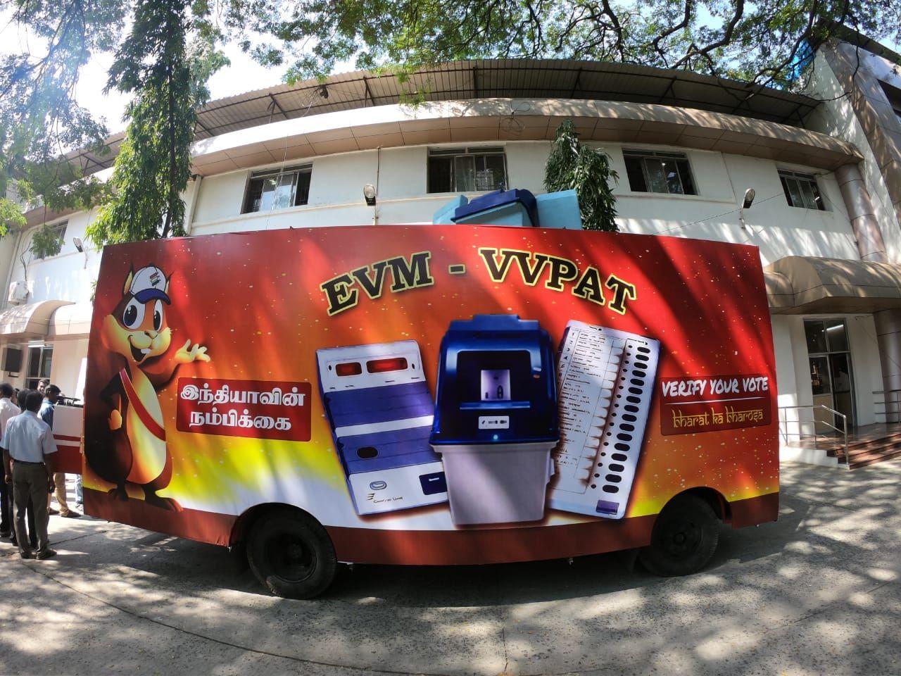 Mobile EVM-VVPAT Awareness Vehicle1.jpg