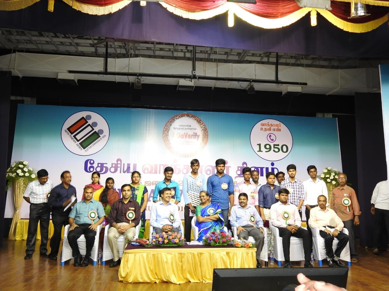 National Voters Day Celebrations at Puducherry.jpg