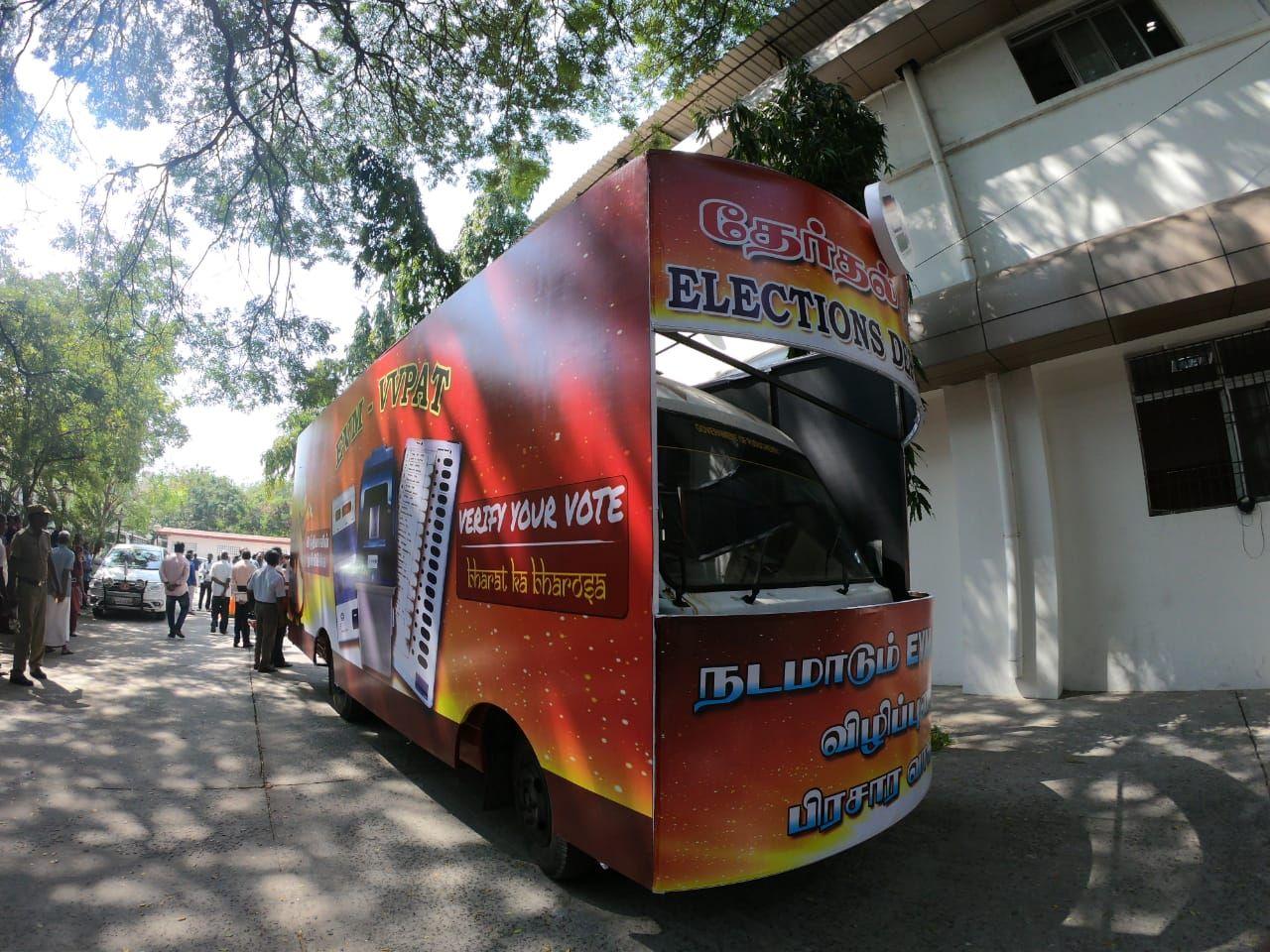 Mobile EVM-VVPAT Awareness Vehicle 2.jpg