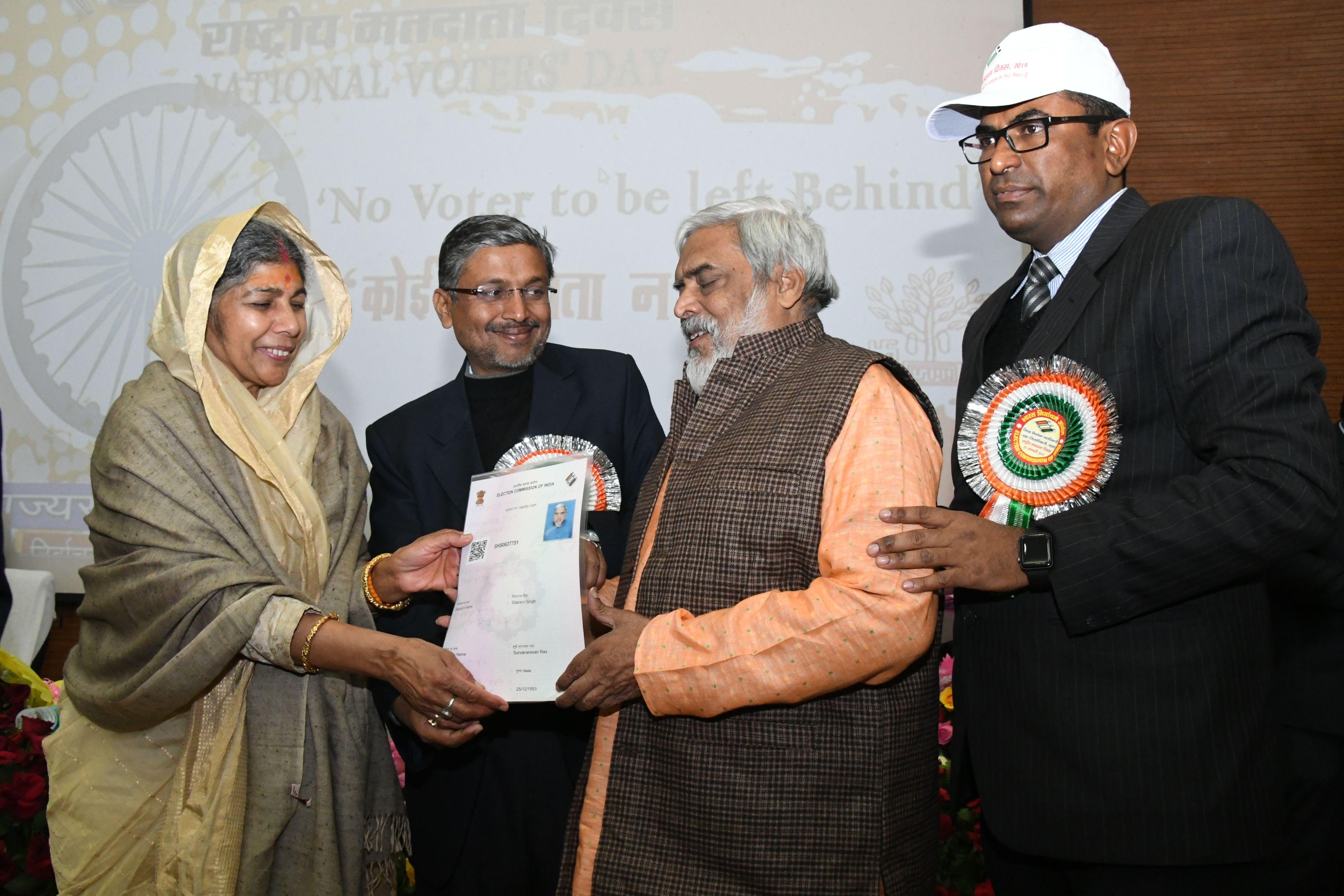 National Voters Day-2019 Bihar