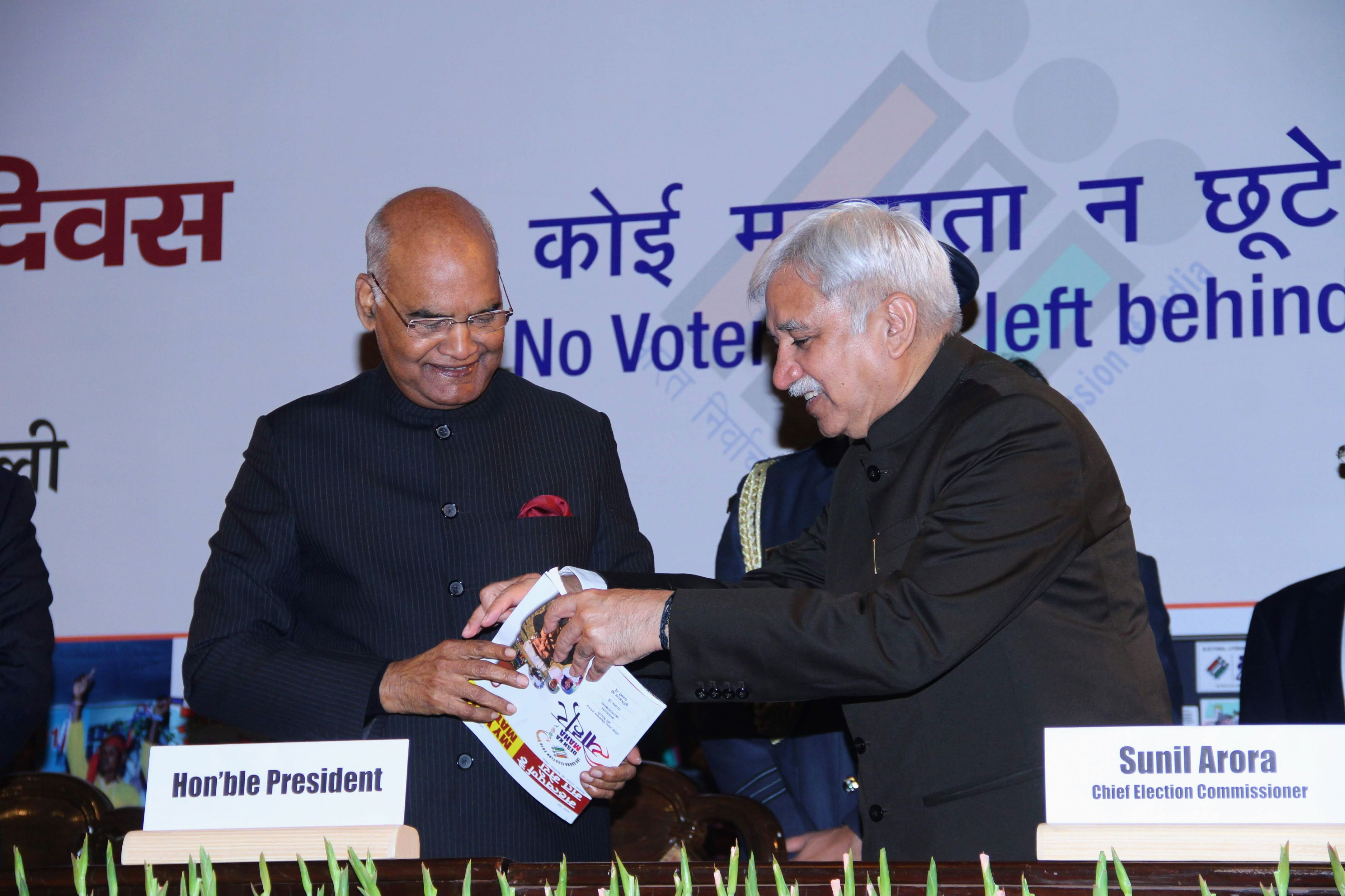 1st Issue of 'My Vote Matters' being presented to the President