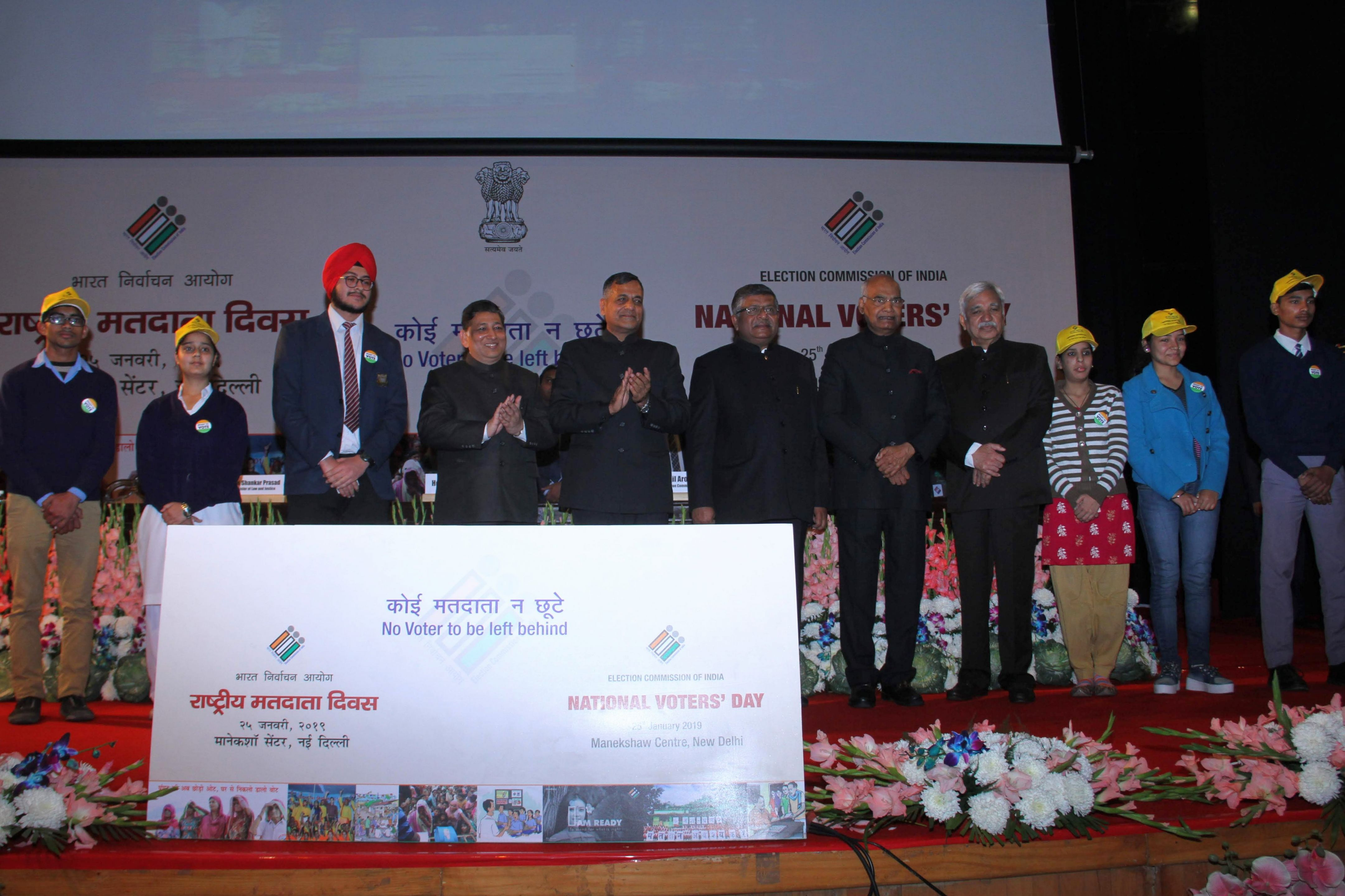 President of India with the newly eligible Electors