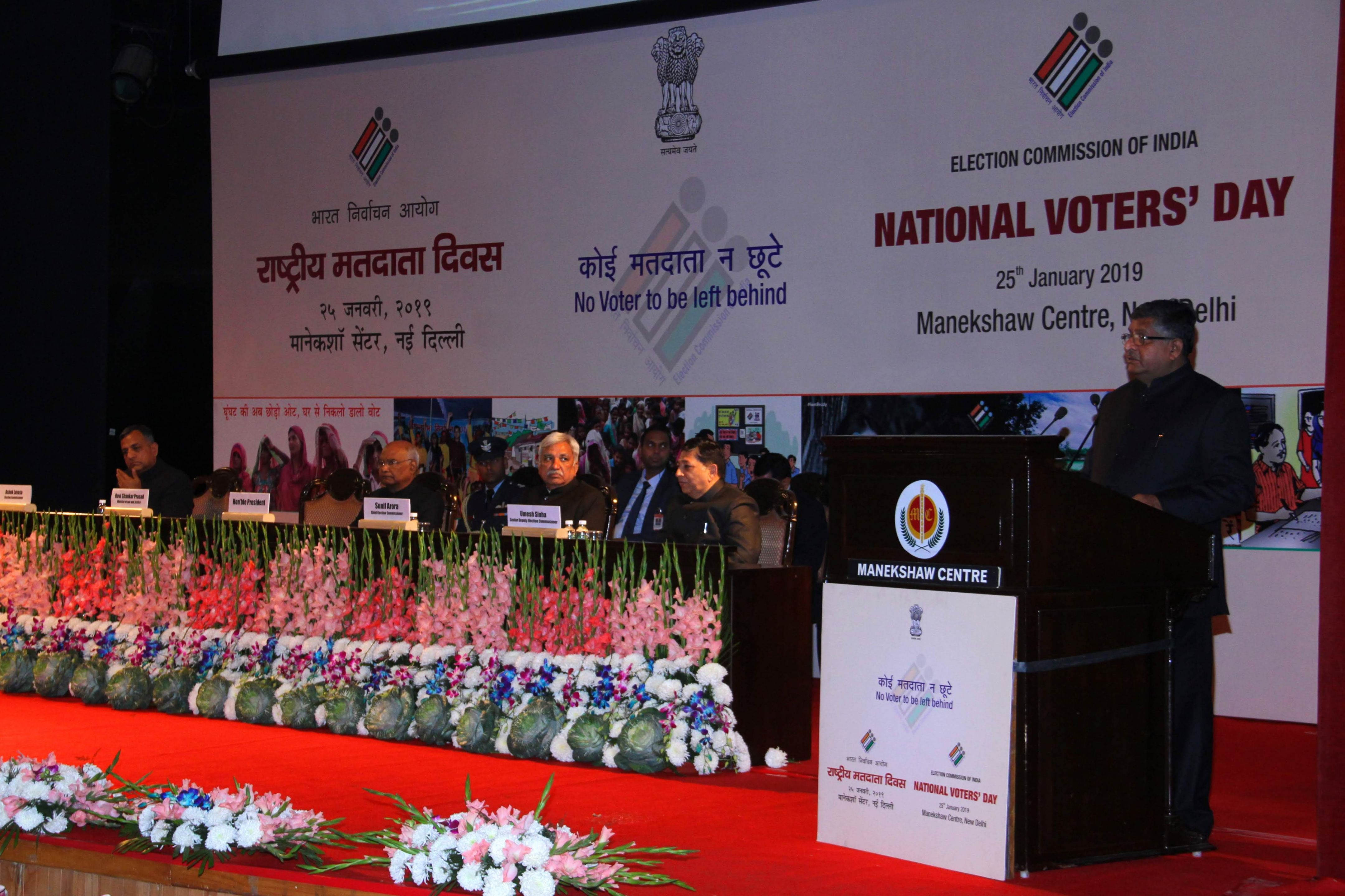 Law Minister addressing the audience