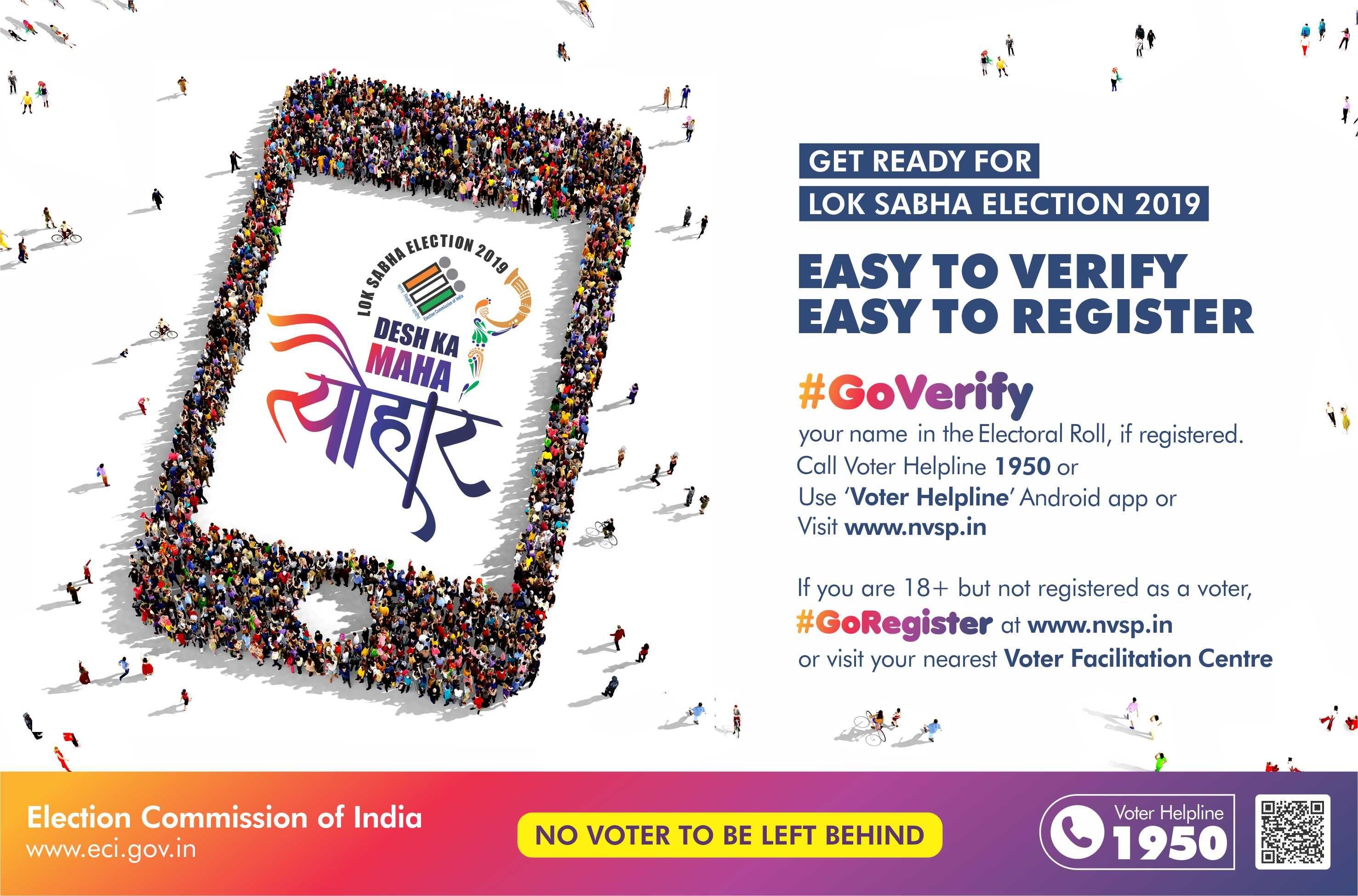 #GoVerify Campaign.jpg