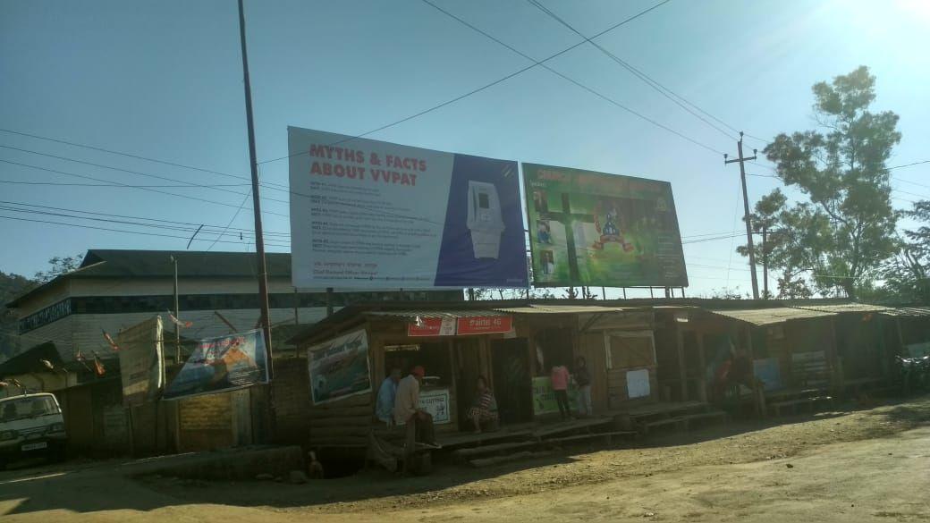 Chandel Sveep Banner Campaign (6)