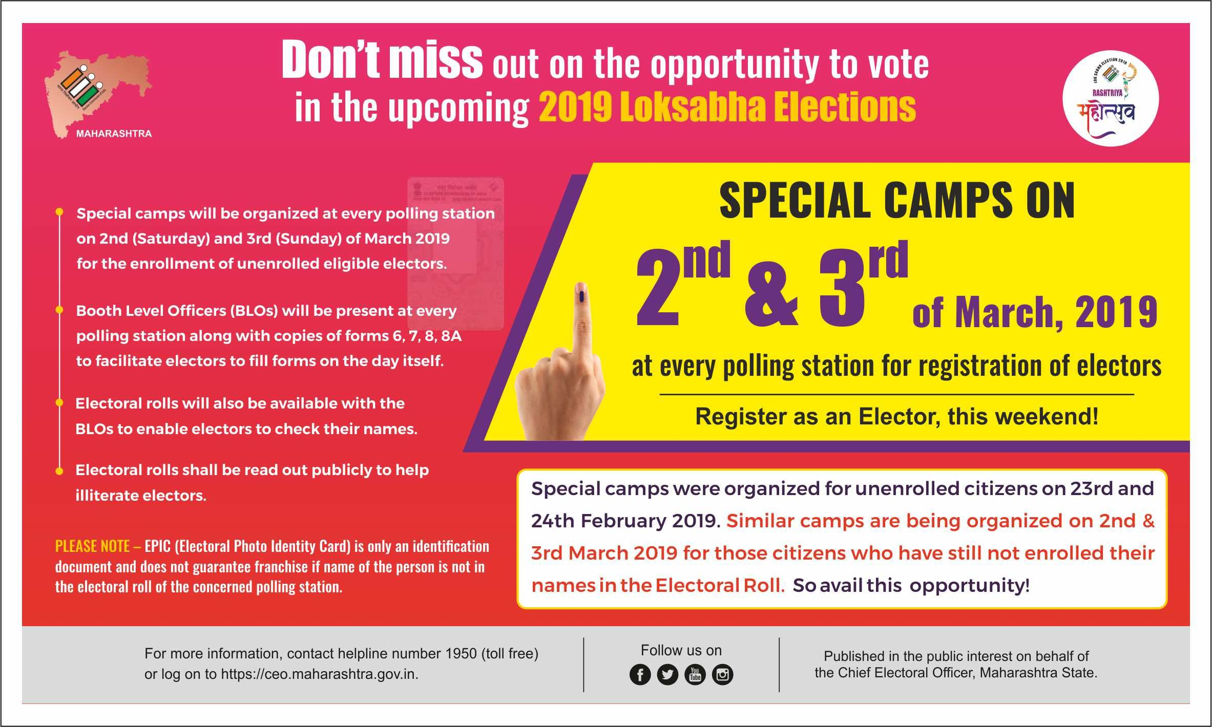 ECI-Special Camps -- Updated English.jpg