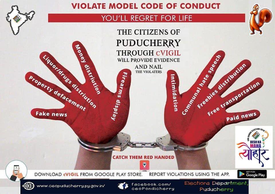 Violate Model code of Conduct