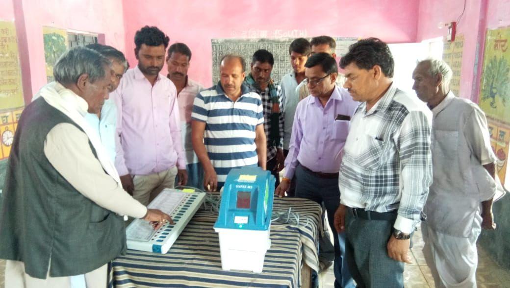 Vidhansabha Kshetra 032-Ashoknagar (Dist. Ashoknagar)