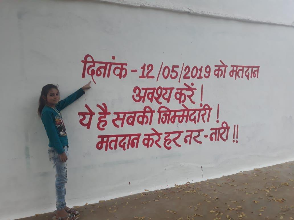 Janpad Panchayat Mungaoli