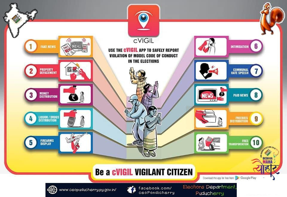 Be a cVIGIL Vigilant Citizen