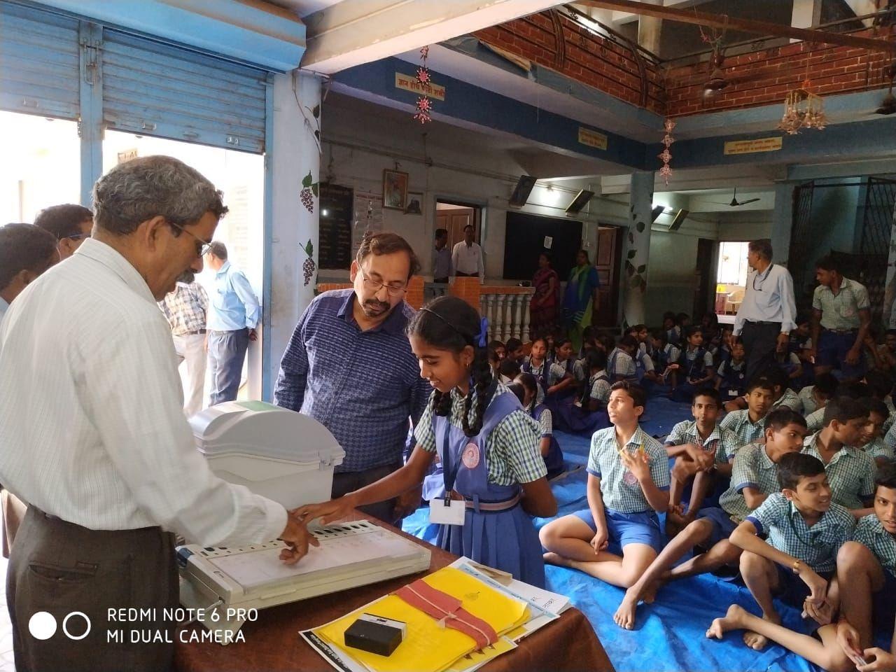 Mat-disha Game conducted by 03 Bicholim A.C at Radhakrishna Vidyalaya Bicholim