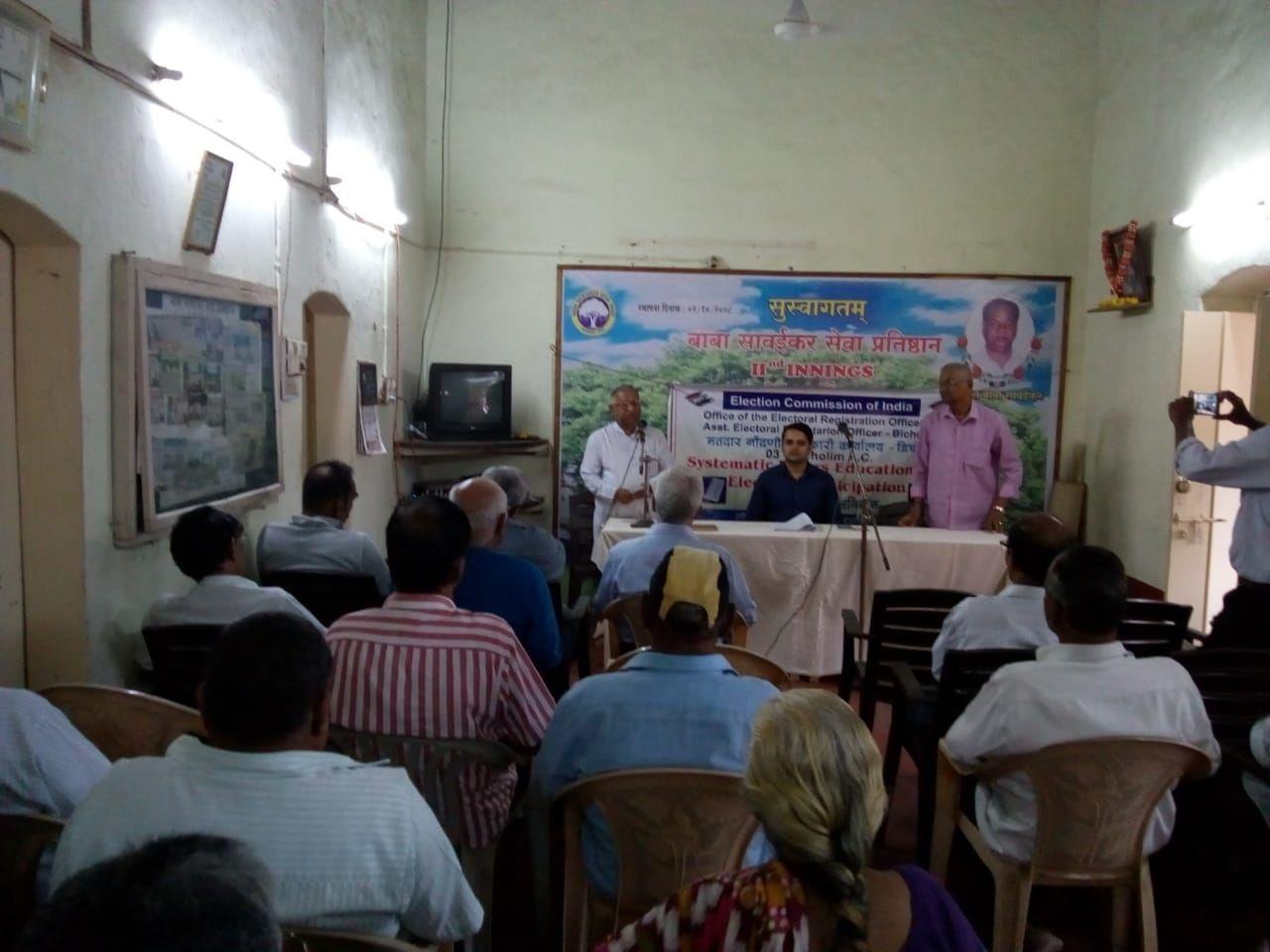 Special Camp conducted by Shri. Pravinjay Pandit Mamlatdar & AERO-03 Bicholim on 16/10/2018 at Senior Citizen home known as IInd Innings at Bordem, Bicholim.