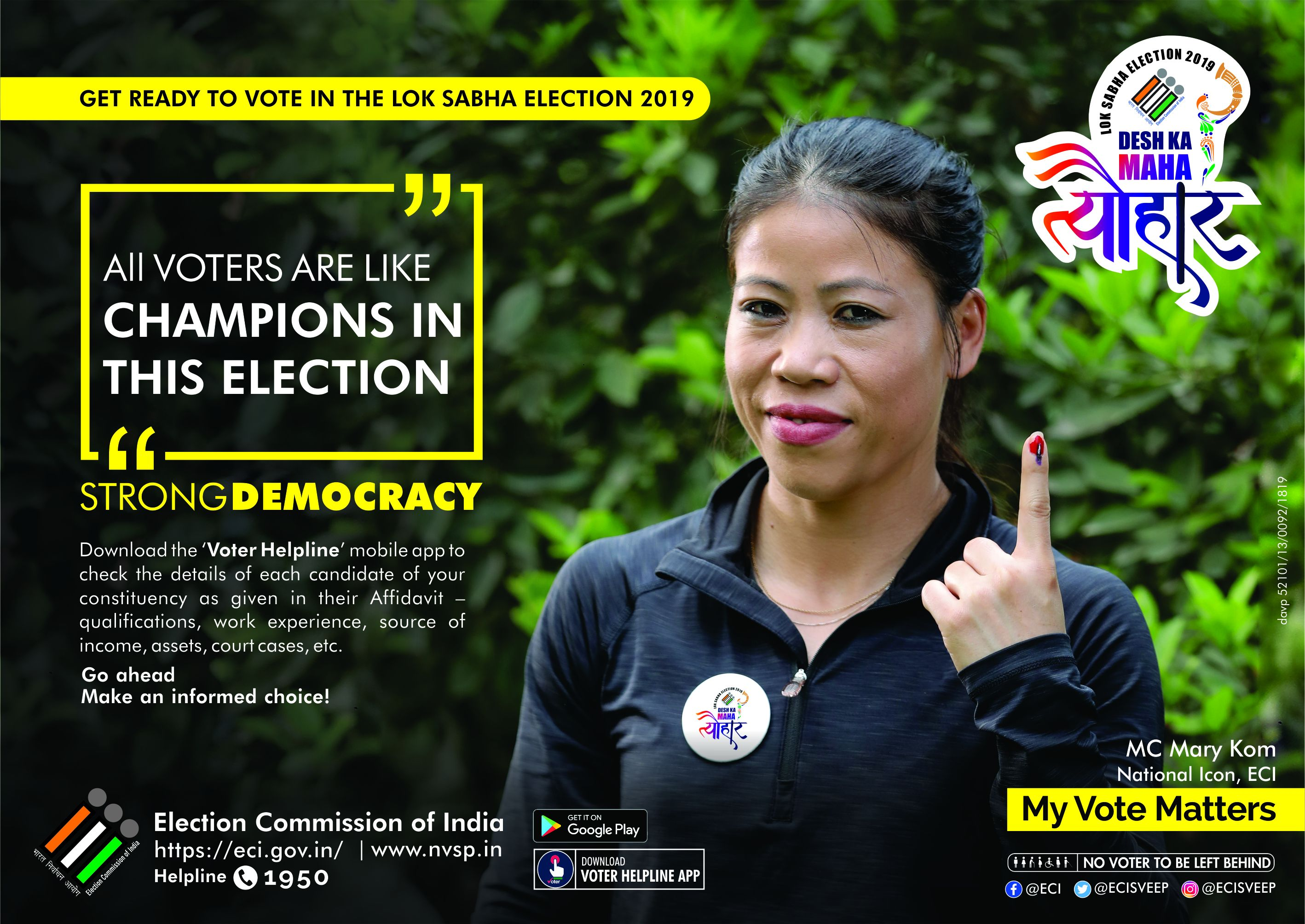 Check Your Candidate, Mary Kom eng
