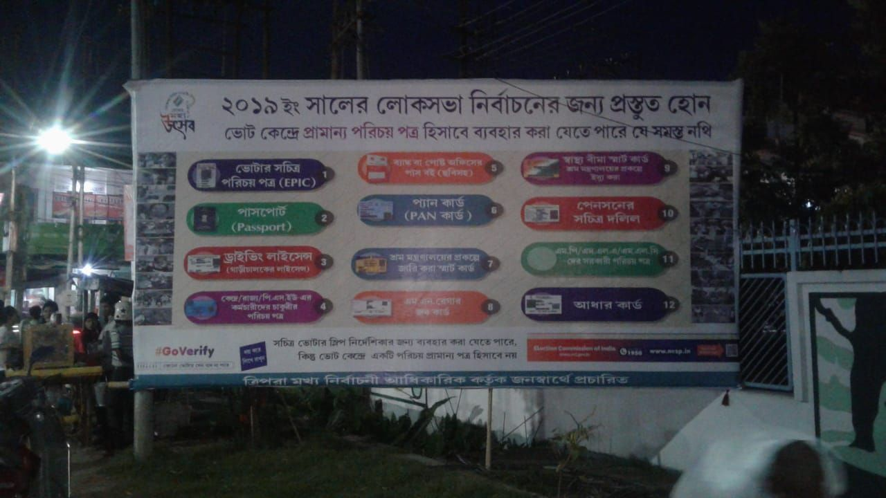 Awarness poster  pasted in various places in Agartala (9).jpeg