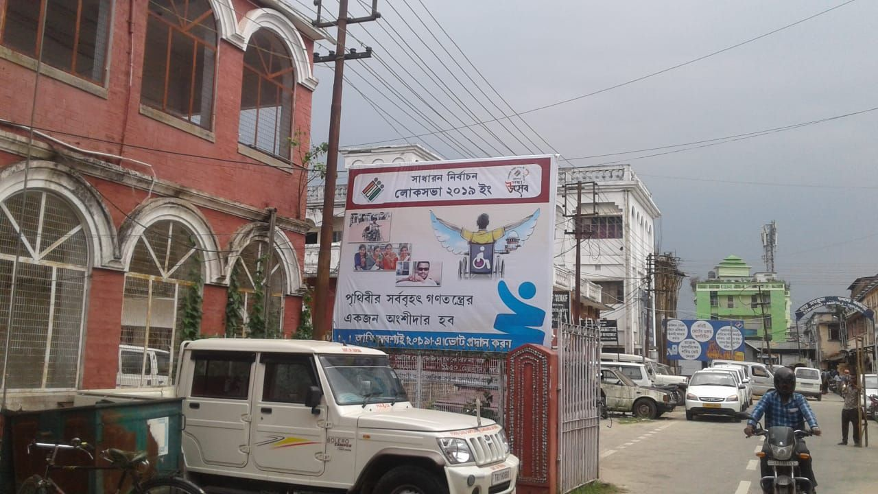 Awarness poster  pasted in various places in Agartala (4).jpeg