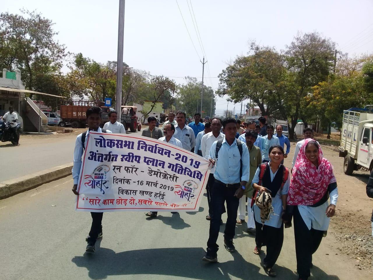 Chhindwara Election 2019