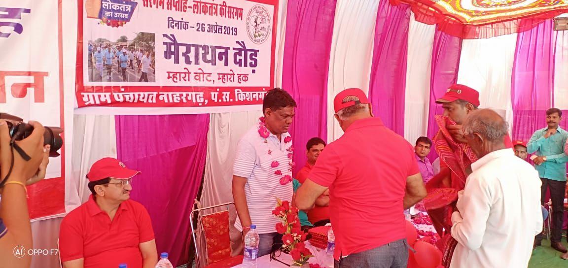 बारां जिला SVEEP Activity - 26 अप्रैल,  सतरंगी सप्ताह नाहरगढ़ कस्बे में 'मेराथन दौड़' से मतदाता जागरूकता