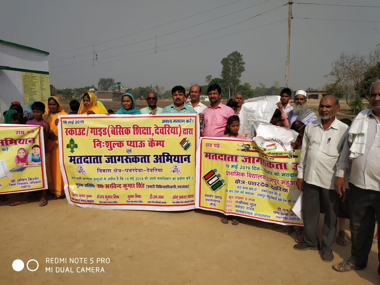 SVEEP DEORIA VOTER AWARENESS PROGRAM UPS RAMPUR MAHUWABARI PATHARDEVA DEORIA  (11).jpeg