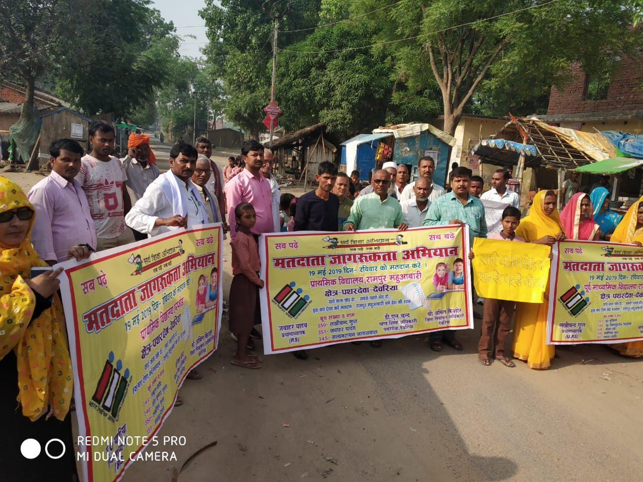 SVEEP DEORIA VOTER AWARENESS PROGRAM UPS RAMPUR MAHUWABARI PATHARDEVA DEORIA (3).jpeg