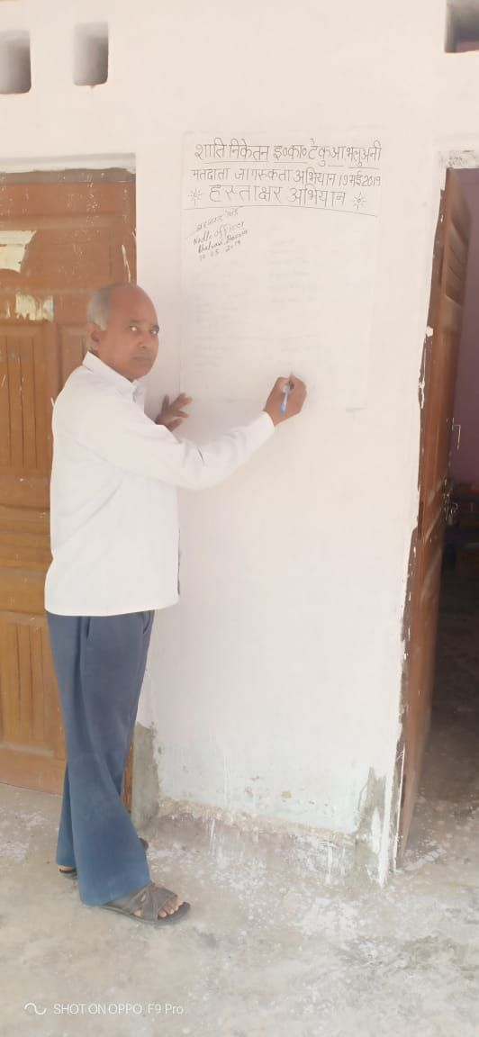 SVEEP DEORIA VOTER AWARENESS PROGRAM SHANTI NIKETAN INTER COLLEGE TEKUWA BHALUWANI DEORIA (10).jpeg