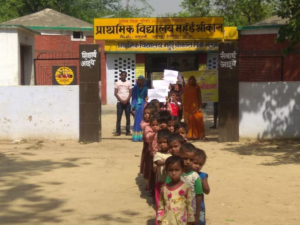 SVEEP DEORIA VOTER AWARENESS PROGRAM P S MAHUWI SHRIKANT BHALUWANI DEORIA (7).jpeg