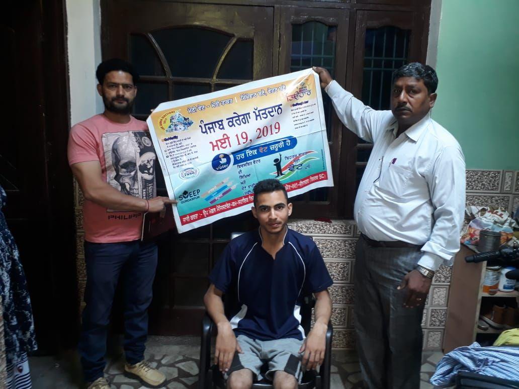 District Gurdaspur Sveep Activities (13).jpeg