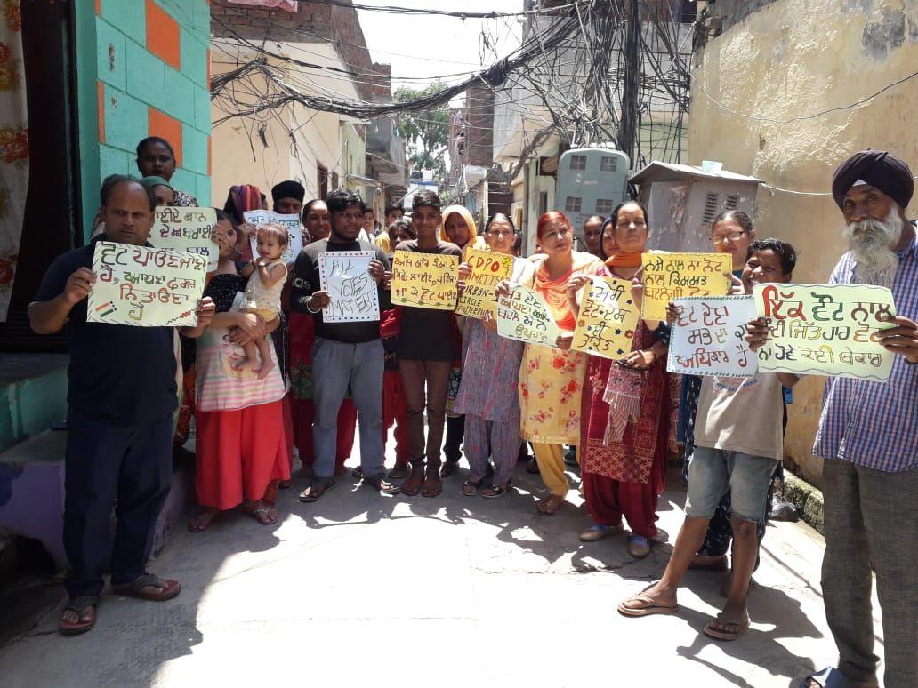District Amritsar Sveep Activities (18).jpeg
