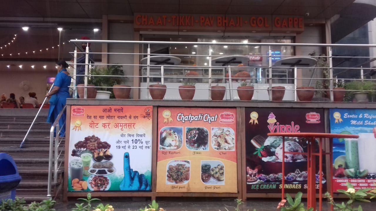 District Amritsar Sveep Activities (26).jpeg