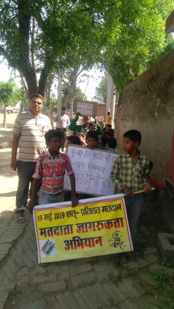 SVEEP DEORIA VOTER AWARENESS PROGRAM BHARAHE CHAURA DEORIA (3).jpeg