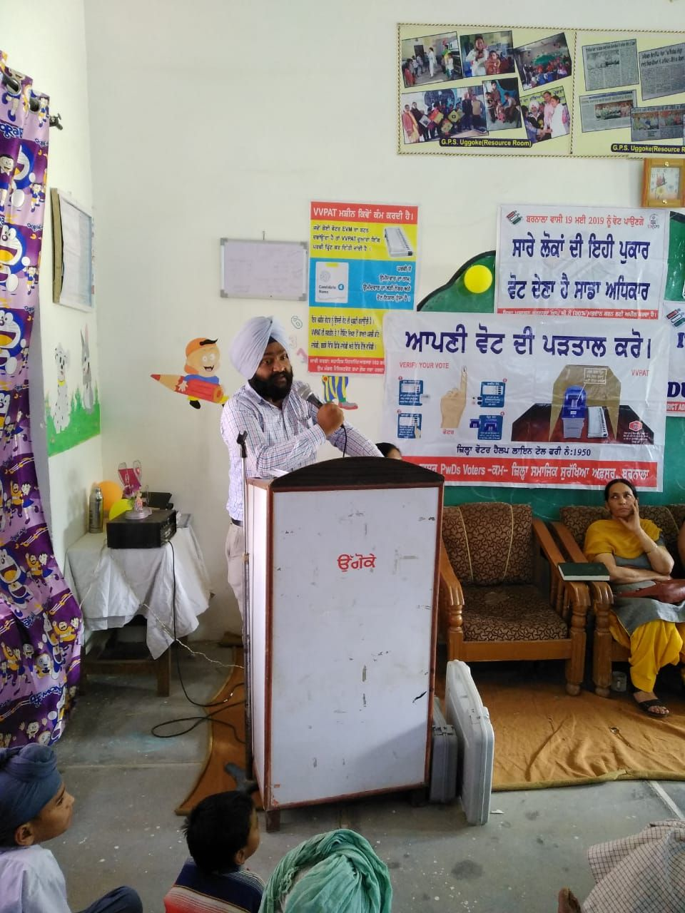 District Barnala Sveep Activities (22).jpeg